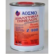 ΑΟΣΜΟ ΔΙΑΛΥΤΙΚΟ Z-400