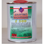 ΔΙΑΛΥΤΙΚΟ ΠΟΛΥΟΥΡΕΘΑΝΗΣ Z-300